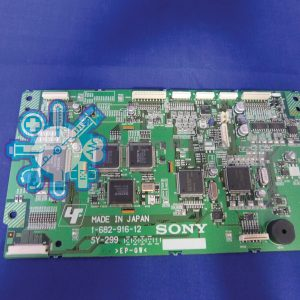 sony, printer, up-21md, up-20a,